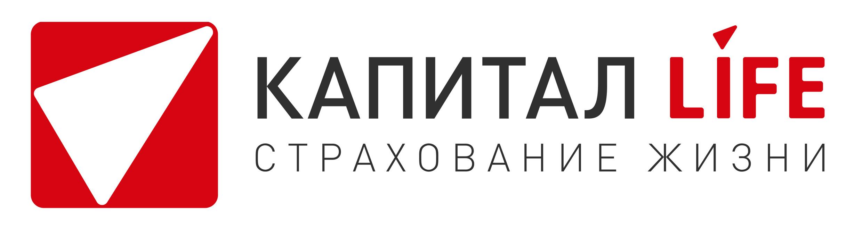 Страховая компания ООО «Капитал Лайф Страхование Жизни»
